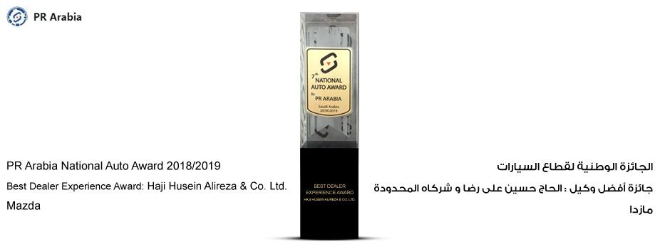 Haji Husein Alireza & Co  Ltd , Jeddah Saudi Arabia